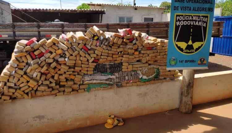 Forças de segurança de MS atuam no combate ao tráfico no âmbito da Operação Hórus. (Foto: Divulgação | BPMRv)