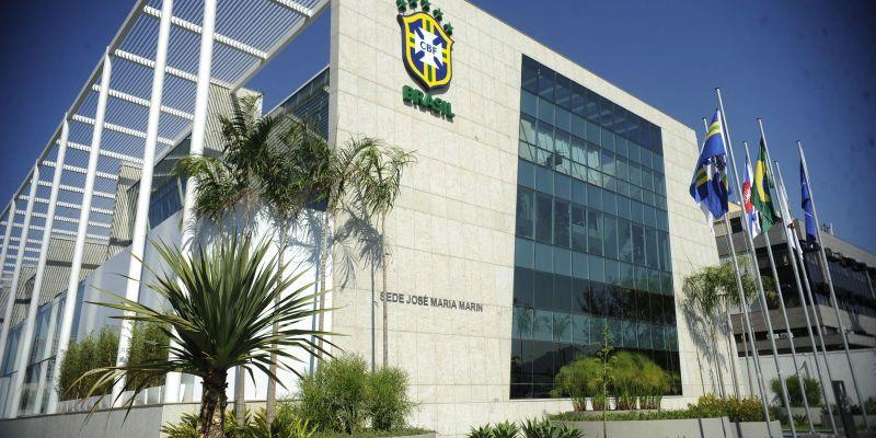© Agência Brasil/ABr